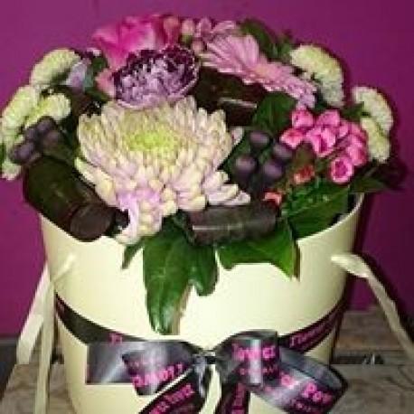 Cream Hat box